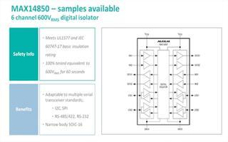 关于MAX14850的介绍