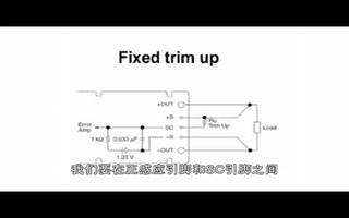 如何调节预设的输出电压