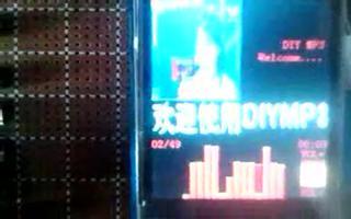 通过 RL78/G13 开发板对DIY MP3显...