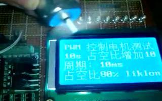 使用 RL78/G13 开发板实现PWM控制直流...