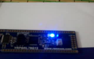通过 RL78/G13 开发板功能实现呼吸灯的工作过程
