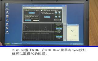 介绍了RL78/G13 MCU 开发套件演示