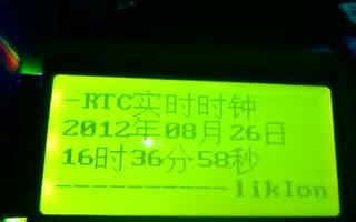 用 RL78/G13 开发板RTC产生时钟功能实现12864显示
