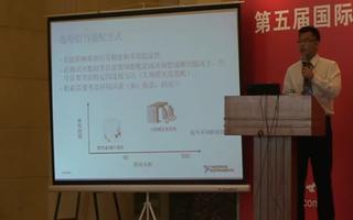 关于第五届国际测试仪器及应用技术大会的演讲
