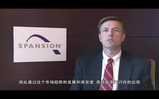 业界最快串行闪存:Spansion® FL-S ...