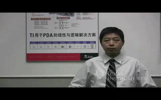 CC1100E:适合中国市场的RF收发器