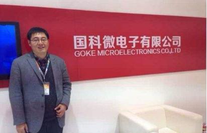 国科微以3.6亿元收购深圳华电通讯有限公司100...
