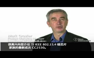 介绍CC2530性能及主要应用
