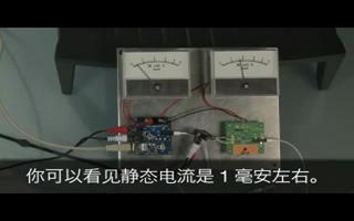 TPA6140A2:最低功耗 25 mW、G 类立体声耳机放大器
