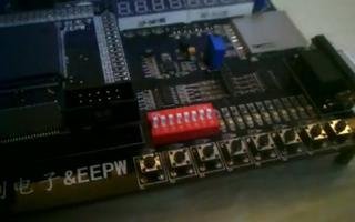 采用FPGA DIY实现拨码开关控制花样灯显示