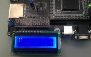 利用FPGA DIY开发板控制LCD1602实现逐步显示字符
