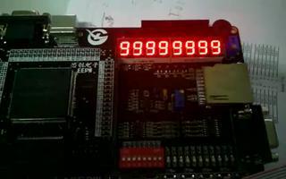 采用FPGA DIY 开发板实现数码管静态显示