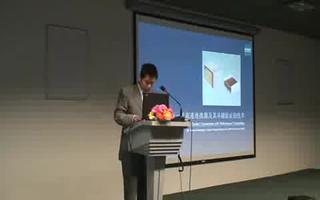 国际连接器技术论坛演讲:非凡表现的新一代高速连接...