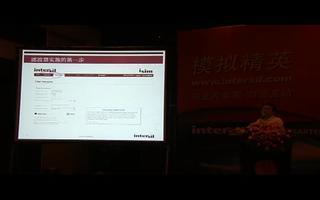 Intersil公司关于 ISim 设计工具的详...