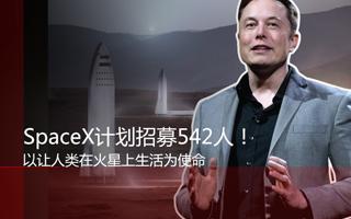 【晚间3分钟】:谷歌承诺绝不研发杀人武器;AI虚...