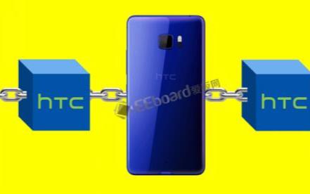 HTC正在开发一款由区块链技术驱动的Androi...