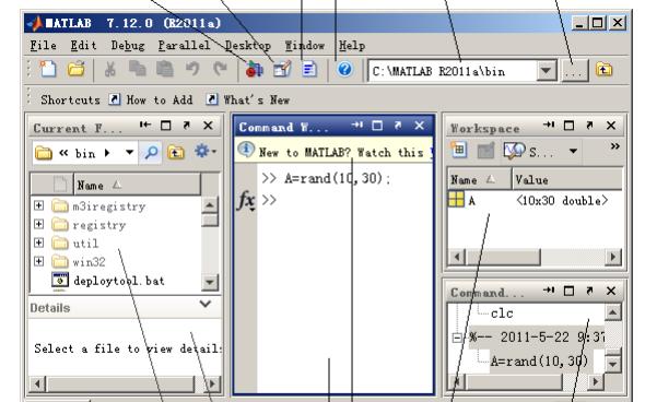 MATLAB的详细中文教学资料概述免费下载