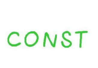 C语言里的铁布衫——const