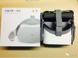 小米VR一体评测:续航能力可说是小米VR一体机的...