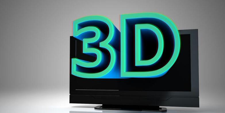 3D技术引领视听革命和工业设计革命