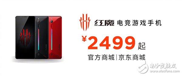 骁龙835处理器+8G内存,你值得拥有的努比亚红魔电竞游戏手机