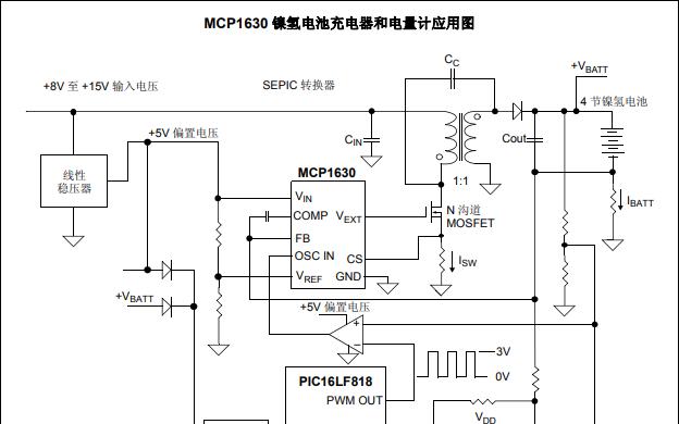 如何使用MCP1630镍氢电池充电器演示板的详细中文资料概述