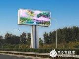 中国LED显示屏产业三个发展趋势