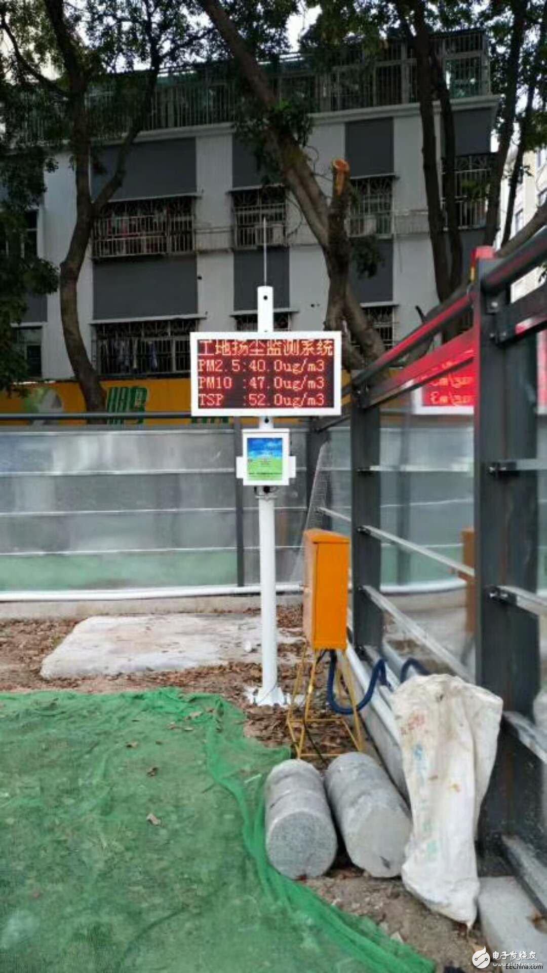 深圳工地TSP视频球机一体化在线监控系统方案