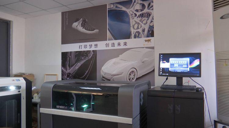 3D打印在迪拜的发展