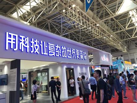 数字中国建设峰会开幕,百度亮出科研成果