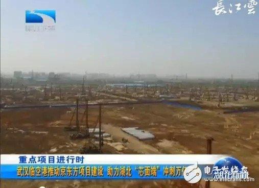 京东方武汉10.5代显示屏生产项目:完成总桩基工程量的79%