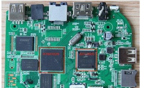 炬力2085芯片机子维修方法的详细中文资料概述