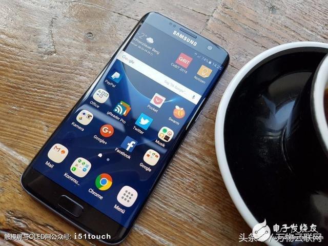 韩媒报道:OPPO开始向三星采购曲面OLED显示屏可能用于FIND X