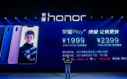 """华为""""GPU Turbo""""大杀技加持,AI、速度双领先开启全新速度时代!"""