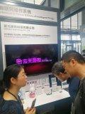 """紫光展锐携手阿里云打造智能时代的""""芯""""未来"""