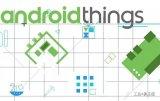 谷歌在I/O大会上正式发布Android Thi...