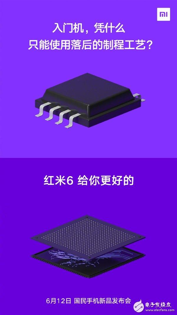 小米将正式发布千元入门新机红米6,预计售价799元起