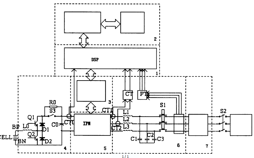 双向变流器的详细中文资料免费下载