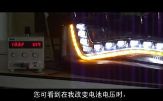 为您解读最佳汽车LED前照灯驱动器方案