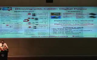 一场关于嵌入式技术及学习方法的演讲 (3)