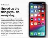 不科学的iOS12 苹果如何让它在iPhone上...