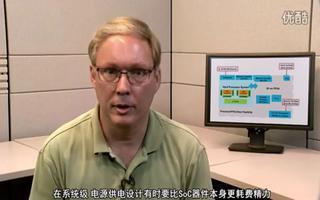 介绍了解 SoC FPGA功耗问题与未来发展路线(5)