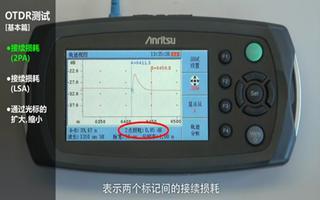 MT9090A系列光纤维护测试仪操作介绍:波形的...