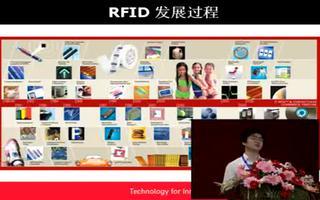 介绍了解 RFID 的作用