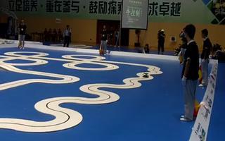 决赛:智能车竞赛光电组之北京科技大学天津学院