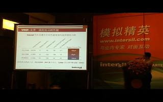 介绍用于仪器及工业应用的高性能模拟信号链产品