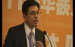 演讲:关于嵌入式核心事业群的目标及发展