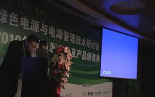 Intersil 资深应用工程师讲述绿色能源趋势