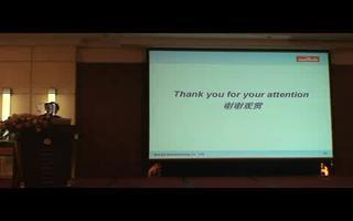 在广州举行的村田汽车电子元件技术交流会4
