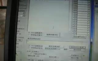 用 RL78/G13 控制使用串口助手给MCU发送消息